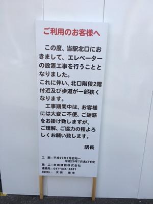 Img_7768