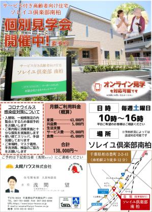 Photo_20201106114601